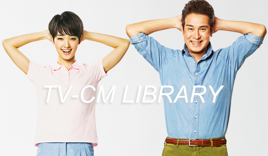 TV-CM LIBRARY
